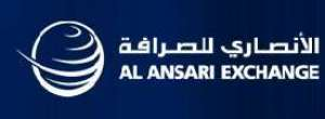 al-ansari-exchange-company-head-office-kuwait