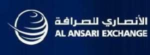 al-ansari-exchange-company-salmiya-souk-kuwait