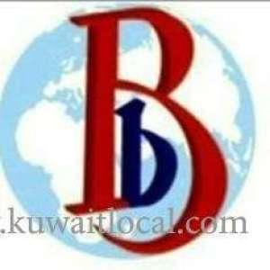 al-babji-international-kuwait