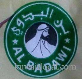 al-badawi-coffee-shop-jabriya-kuwait