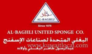 al-baghli-united-sponge-company-al-rai-1-kuwait