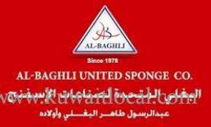 al-baghli-united-sponge-company-hawally-1-kuwait
