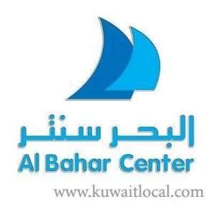 al-bahar-center-hawally-kuwait