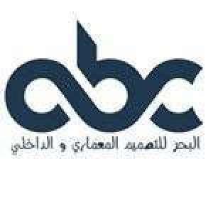 al-bahar-interiors-kuwait