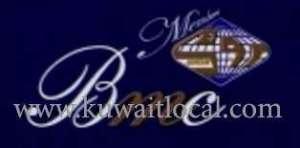 al-bait-al-mamour-trading-company-1-kuwait