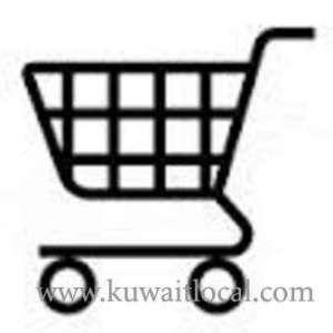 al-barazeila-supermaket-kuwait