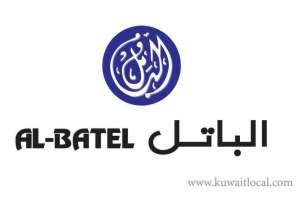 al-batel-watches-establishment-kuwait