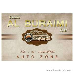 al-buraimi-cars-showroom-kuwait