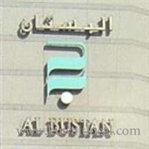al-bustan-mall-salmiya-kuwait