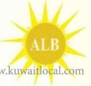 al-buwardi-electrical-appliances-establishment-kuwait