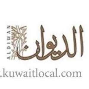 al-diwan-restaurant-salmiya-kuwait