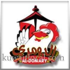 al-domary-restaurant-farwaniya-kuwait