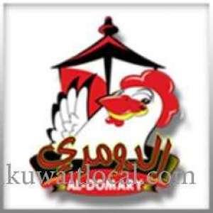 al-domary-restaurant-salmiya-kuwait