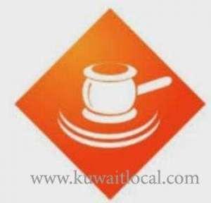 al-dostour-law-firm-kuwait-city-kuwait