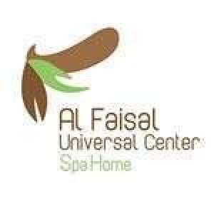al-faisalspa-universal-center-kuwait