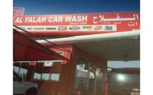 al-falah-car-wash-kuwait