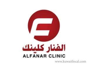 al-fanar-clinic-salmiya-kuwait