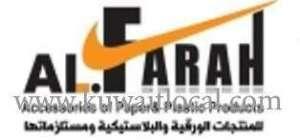 al-farah-company-kuwait