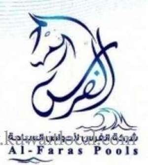 al-faras-pools-kuwait