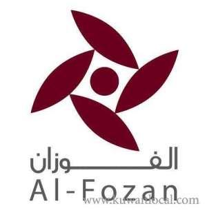 al-fozan-plaza-kuwait