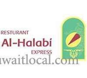 al-halabi-express-salmiya-kuwait