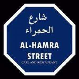 al-hamra-street-cafe-and-restaurant-kuwait
