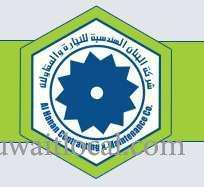 al-hanan-contracting-maintenance-company-kuwait