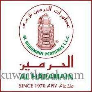 al-haramain-perfumes-kuwait-city-2-kuwait