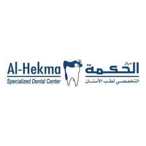 al-hekma-dental-kuwait