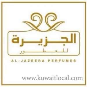 al-jazeera-perfumes-hawally-kuwait