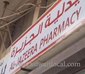 al-jazeera-pharmacy-farwaniya-kuwait
