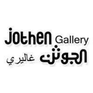 al-jothen-shuweikh-kuwait