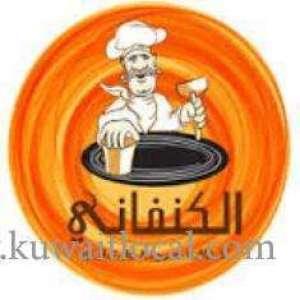 al-kanafany-eqaila-kuwait