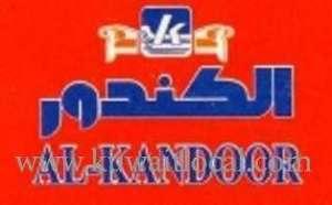 al-kandoor-kuwait