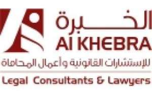 al-khebra-hawally-kuwait