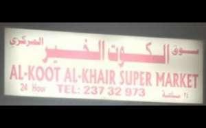 al-kout-al-khair-super-markets-kuwait