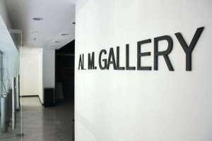al-m-gallery-kuwait