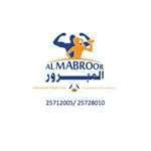 al-mabroor-international-health-gym--kuwait