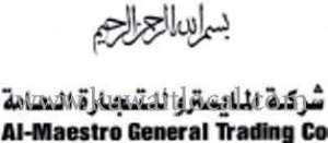 al-maestro-general-trading-company-kuwait