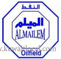 al-mailem-oilfield-industrial-equipment-company-kuwait