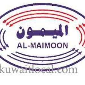 al-maimoon-air-conditioning-refrigeration-company-w-l-l-sharq-kuwait