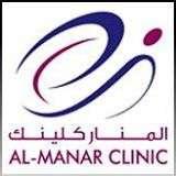 al-manar-clinic-kuwait-city-kuwait