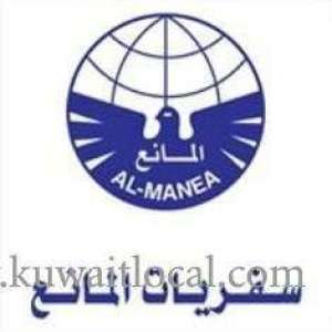 al-manea-travels-hawally-kuwait