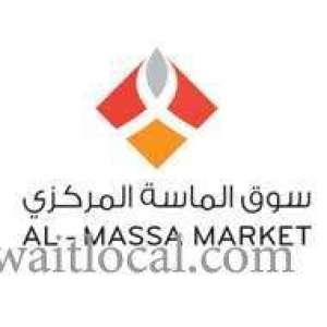 al-massa-market-kuwait