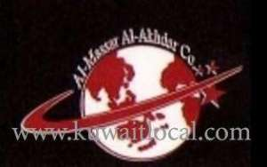 al-massar-al-akhdar-company-for-general-trading-contracting-kuwait
