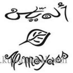 al-mayass-restaurant-1-kuwait