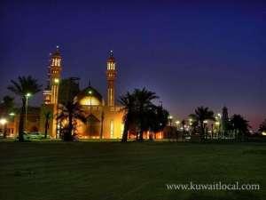 al-maylem-mosque-kuwait
