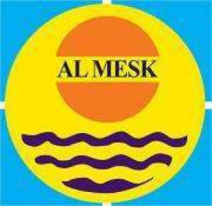 Al Mesk Pools Shuwaikh Kuwait Local
