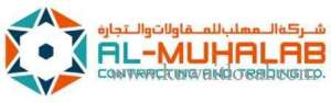 al-muhalab-contracting-trading-co-sabhan-kuwait