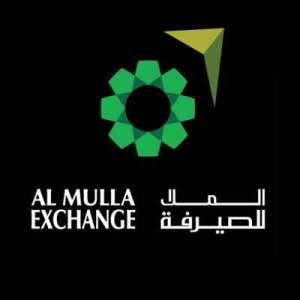 al-mulla-exchange-mishref-kuwait